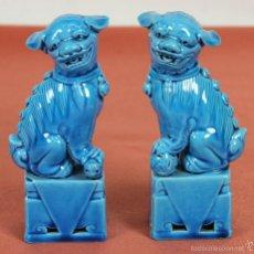 Antigüedades: PAREJA DE PERROS FU. PORCELANA ESMALTADA. CHINA. SIGLO XX. . Lote 58243318