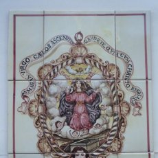 Antigüedades: ELCHE. MOSAICO DE CERÁMICA REALIZADO EN TALAVERA REPRESENTANDO LA......... Lote 58249487