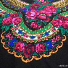 Antiquitäten - Pañuelo de lana estampado - 58256368