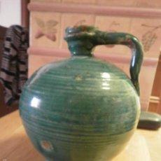 Antigüedades: PERULA DE TRIANA.. Lote 58340158