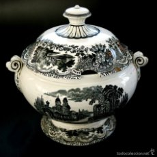 Antigüedades: SOPERA REDONDA DE PICKMAN - S. XIX . Lote 58348217