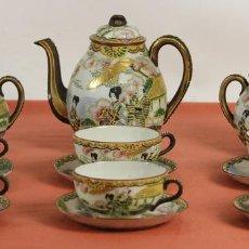 Antigüedades: JUEGO DE CAFE EN PORCELANA CHINA. 6 SERVICIOS. ESMALTADA CON RELIEVES. SIGLO XX.. Lote 58357705