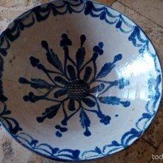 Antigüedades: LEBRILLO DE FAJALAUZA. Lote 58396403