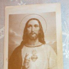 Antigüedades: ESC 3 ESTAMPA DÍPTICO SAGRADO CORAZÓN DE JESÚS CON LETANÍAS. Lote 58397777