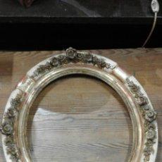 Antigüedades: LINDO MARCO FRANCÉS XVIII PERFESTO. Lote 58460491