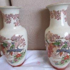 Antigüedades: JARRÓNES PORCELANA JAPONESA CON SELLO JARRÓN. Lote 58512626