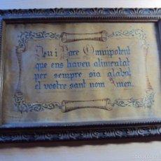 Antigüedades: CUADRO ANTIGUO. Lote 58538794
