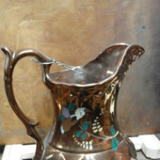 Antigüedades: JARRA INGLESA DE REFLEJOS XIX . Lote 58560281