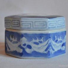 Antigüedades - Antigua cajita joyero de porcelana china. romanjuguetesymas. - 58585033