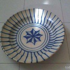 Antigüedades: GRAN PLATO DE CERAMICA. LAÑADO. 43 CM DE DIÁMETRO.. Lote 58587516
