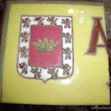 Antigüedades: AZULEJO CON ESCUDO DE UBEDA. Lote 58619894