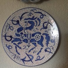 Antigüedades: CERAMICA . Lote 58641220