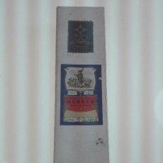 Antigüedades: BONITAS PINZAS PARA SERVIR DE PLATA - RICHARD ABR. HERDER - SOLINGER - . Lote 58647272