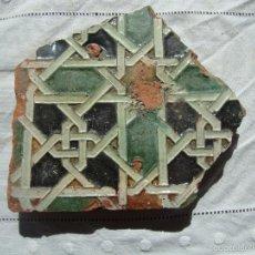 Antigüedades: AZULEJO MUDEJAR SIGLO XV. Lote 58648481