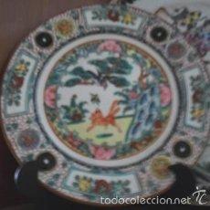Antigüedades: PLATO DE PORCELANA MACAO, PINTADO A MANO. Lote 58667183