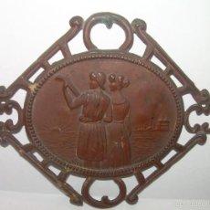 Antigüedades: ANTIGUO ADORNO MODERNISTA DE LATON PARA MUEBLES...O CAJITAS.. Lote 58673009