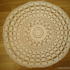 Antigüedades: PRECIOSO TAPETE DE GANCHILLO O CROCHET. Lote 58746673