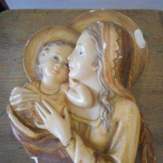 Antigüedades: VIRGEN MARÍA CON EL NIÑO. Lote 58777016