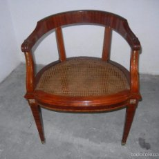 Antigüedades: SILLON DESPACHO CAOBA CON REJILLA. Lote 59162290