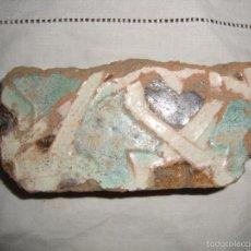 Antigüedades: AZULEJO MUDEJAR SIGLO XV. Lote 59469850