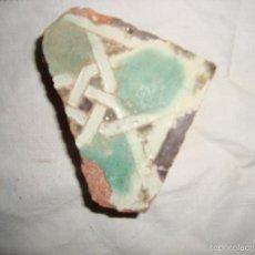 Antigüedades: AZULEJO MUDEJAR SIGLO XV. Lote 59469900
