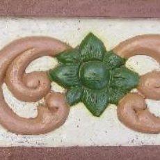 Antigüedades: FRISO 3 BALDOSAS RELIEVE. Lote 59479454
