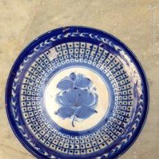 Antigüedades: PLATO DE TALAVERA/MANISES DEL SIGLO XIX. Lote 59482616