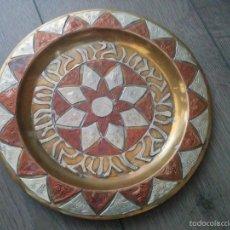 Antigüedades: ANTIGUO PLATO DE BRONCE. Lote 59718067