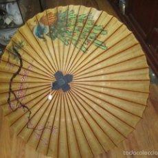 Antigüedades: SOMBRILLA JAPONESA DE MADERA Y PAPEL DE ARROZ. 72 CMS. CERRADA.. Lote 59825592