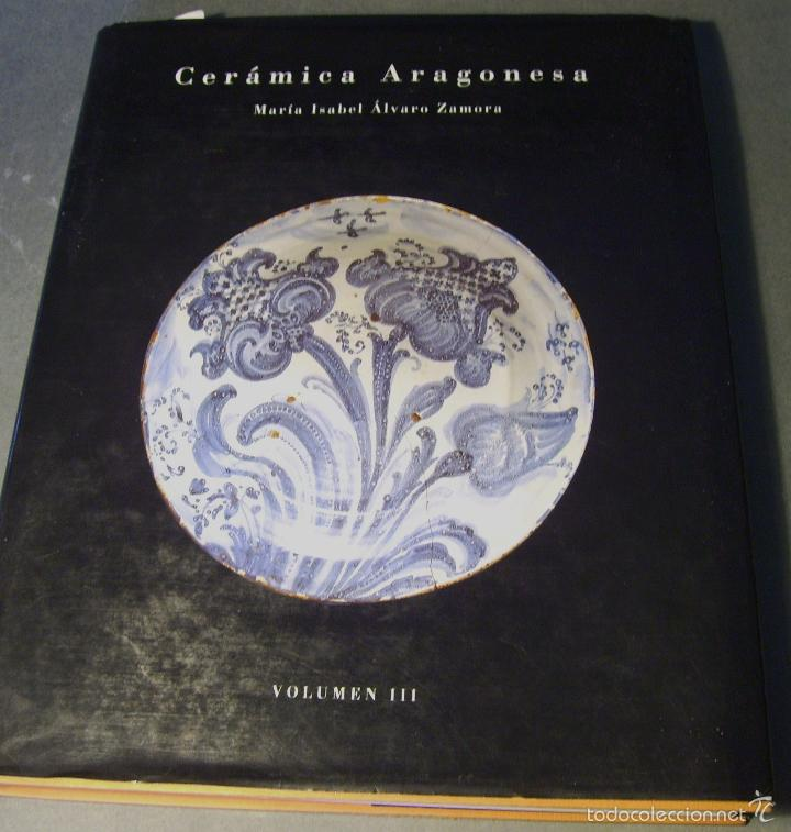 Antigüedades: JARRA CERÁMICA ARAGONESA DE MUEL XIX - Foto 18 - 59877471