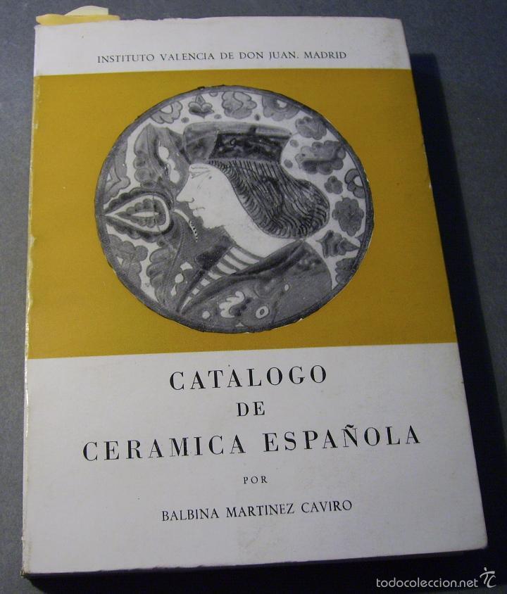 Antigüedades: PLATO CERÁMICA DE CUERDA SECA TRIANA XIX - Foto 13 - 59877527