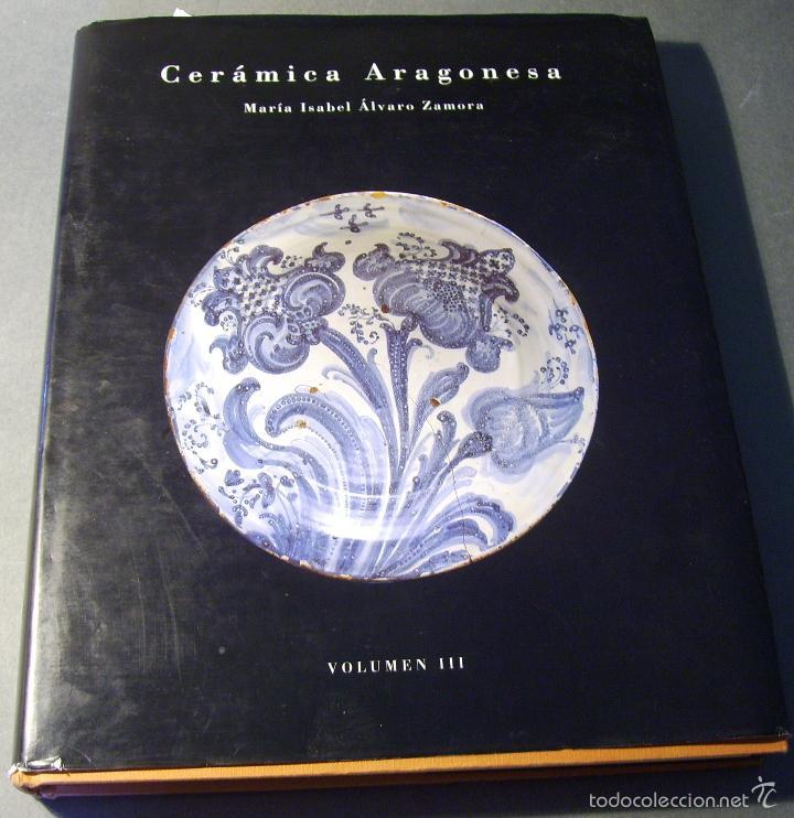 Antigüedades: PLATO CERÁMICA ARAGONESA DE MUEL XIX - Foto 11 - 59879051