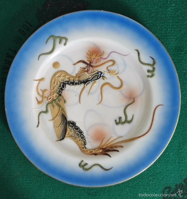 PLATO DE PORCELANA JAPONESA . EIHO .CERAMICA 26CM (Antigüedades - Porcelana y Cerámica - Japón)