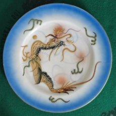 Antigüedades: PLATO DE PORCELANA JAPONESA . EIHO .CERAMICA 26CM. Lote 59968151