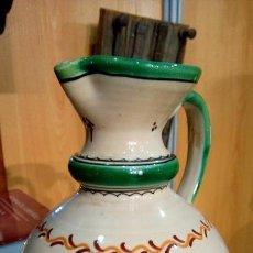 Antigüedades: JARRA DECORATIVA DE PUENTE DEL ARZOBISPO. Lote 60135559