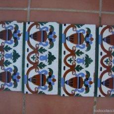 Antigüedades: AZULEJOS RAMOS REJANO (TRIANA). Lote 60204047
