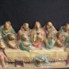 Antigüedades: ANTIGUA ULTIMA CENA EN ESCAYOLA ESTUCO ESCUELA DE OLOT. Lote 60294591