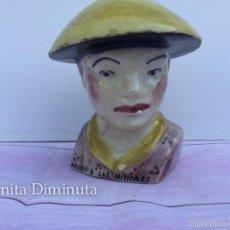 Antigüedades: ANTIGUA HUCHA DEL DOMUND - AYUDAD A LAS MISIONES - ORIGINAL - CHINO MANDARIN - CHINITO - CERAMICA VI. Lote 60297663