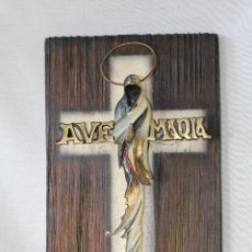 Antigüedades: CRUZ AVE MARIA EN BRONCE Y MADERA. Lote 60394303