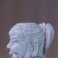 Antigüedades: BASTON EN MARFIL Y PLATA, CON CARA DE HOMBRE SABIO SONRIENTE. Lote 60773675