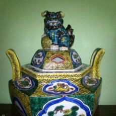Antigüedades: ANTIGUO TIBOR ORIENTAL. Lote 60855191