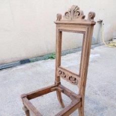 Antigüedades: CUATRO SILLAS MODERNISTAS EN MADERA DE NOGAL, RESTAURADAS ,PENDIENTES DE BARNIZAR Y TAPIZAR. Lote 60890863