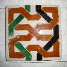 Antigüedades: AZULEJO DE TRIANA SANTA ANA RODRIGUEZ DIAS HERMANOS. Lote 61220015