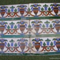 Antigüedades: LOTE AZULEJOS DE TRIANA RODRIGUEZ DIAZ HERMANOS. Lote 61256915