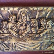 Antigüedades: ANTIGUA TALLA MADERA MACIZA SANTA CENA , CON RELIEVES. Lote 61335871