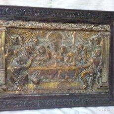 Antigüedades: SANTA CENA DE JESÚS. Lote 61531660