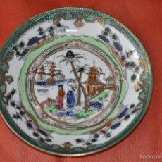 Antigüedades: ANTIGUO Y PEQUEÑO PLATO JAPONÉS , FIRMADO. Lote 61618460
