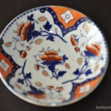 Antigüedades: ANTIGUO Y PEQUEÑO PLATO JAPONÉS , FIRMADO BRUNSWICH JAPAN. Lote 61618632