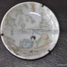 Antigüedades: ANTIGUO Y PEQUEÑO PLATO JAPONÉS , PARA COLGAR. Lote 61618884
