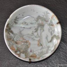 Antigüedades: ANTIGUO Y PEQUEÑO PLATO JAPONÉS , PARA COLGAR. Lote 61619032